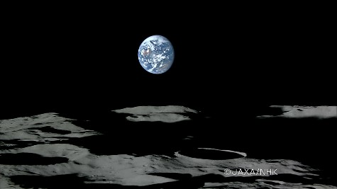 earthrise-from-moon-japan-space-agency-lo-res.jpg