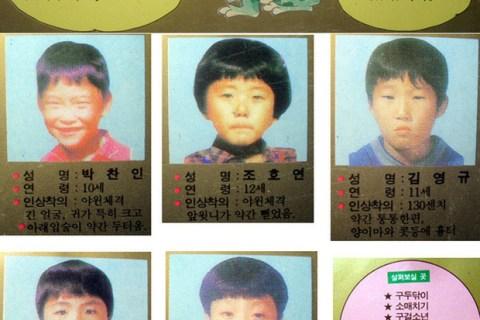 Những cậu bé ếch - Vụ án giết người rúng động Hàn Quốc 26 năm chưa lời giải đáp - Ảnh 1.
