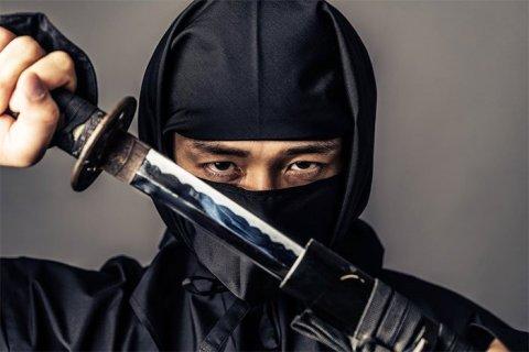 Ninja xuất hiện vào khoảng thế kỷ thứ 14 cuối thời Heian.