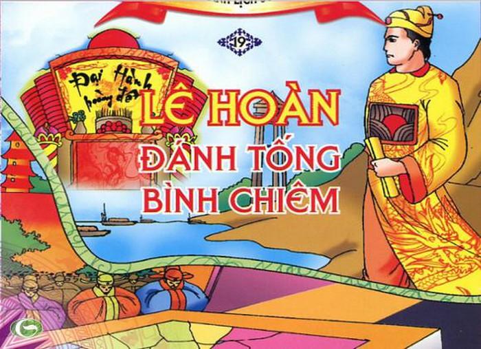 Vua Lê Đại Hành với việc xây dựng và bảo vệ đất nước - Giáo dục Việt Nam