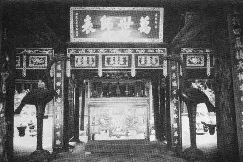 Văn miếu thờ Khổng Tử?! | BÁO TỔ QUỐC