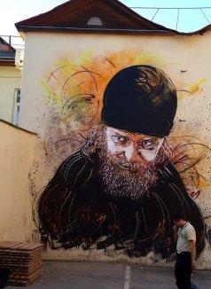 art street moscow