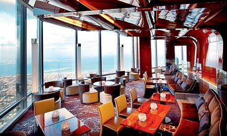 atmosphererestaurant
