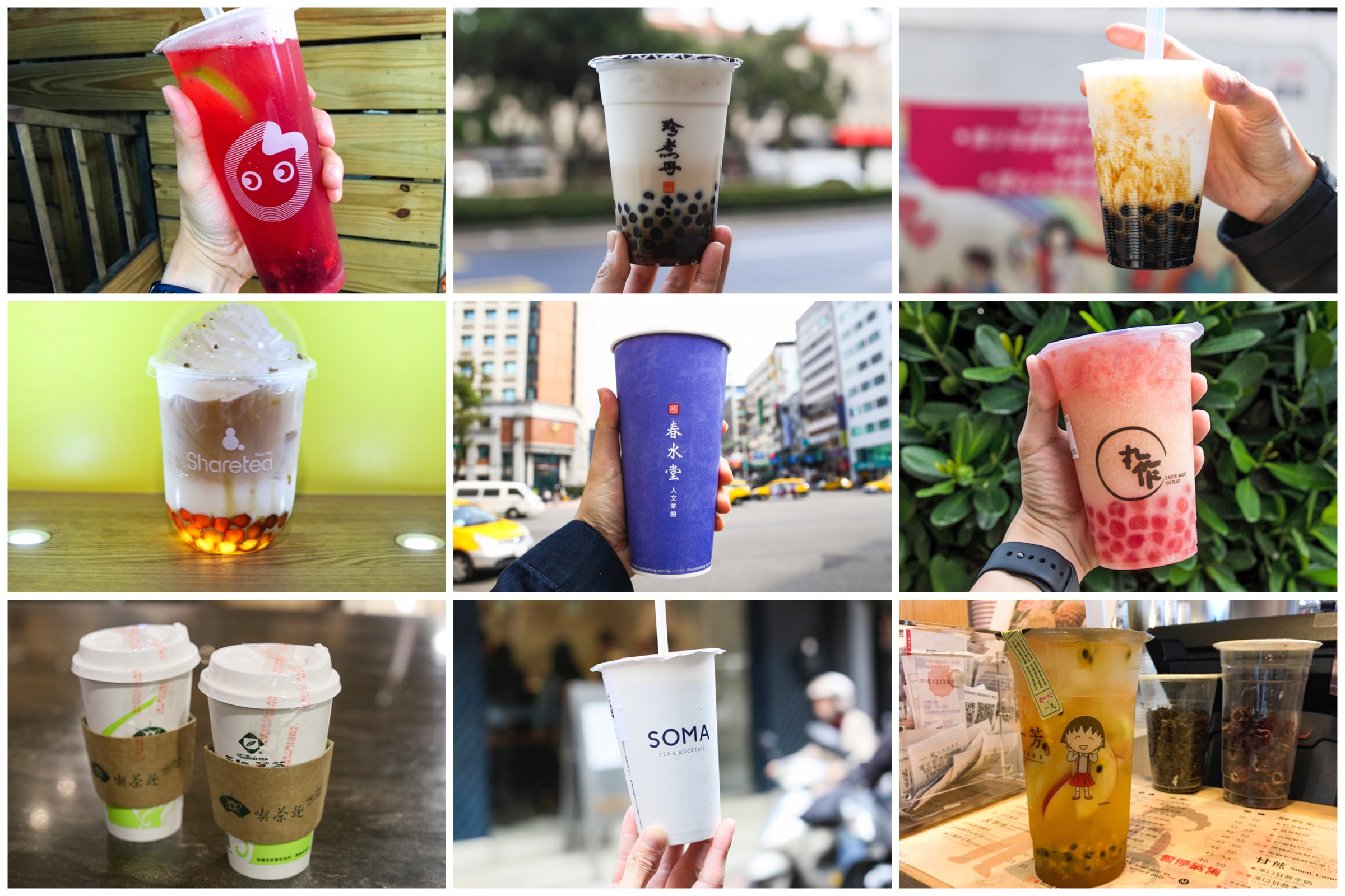 10 Must Try Bubble Teas In Taipei 50 Lan Chen San Ding