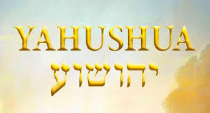 Image result for yahushua ha mashiach images