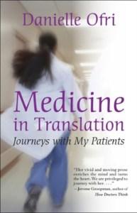 Medicine In Translation