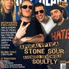 Couverture du magazine Hard'nHeavy hors-serie Hellfest