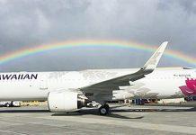 Cheap Flight to Hawaii