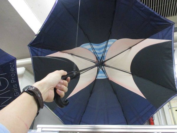 anime-controversial-upskirt-umbrellas-1