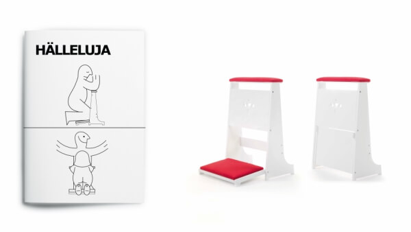 HÄLLELUJA by IDEA, an IKEA parody