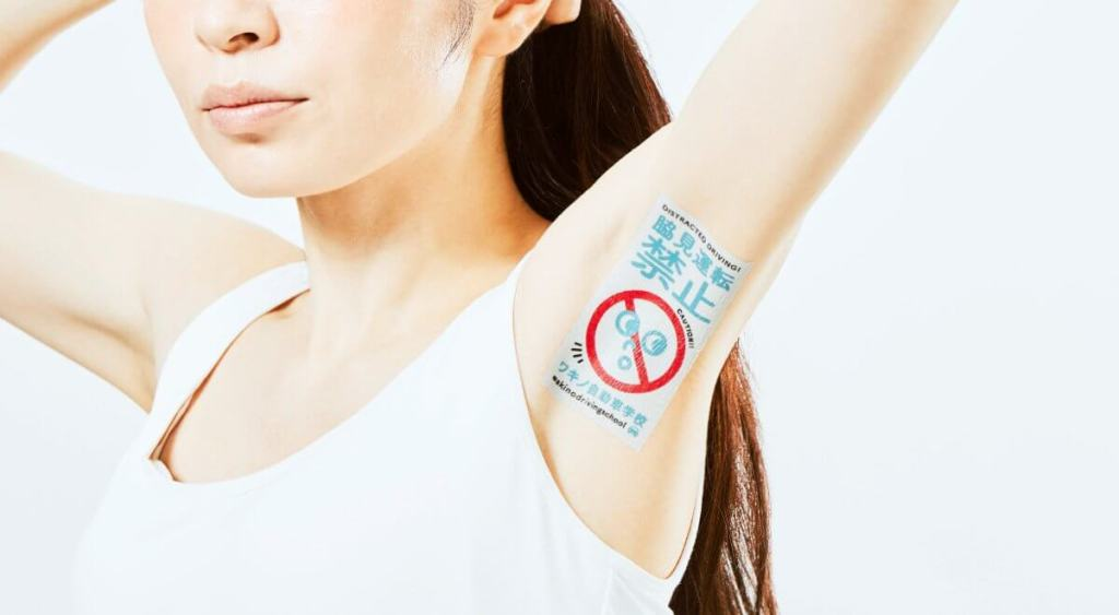 Ad agency leases women's armpits as advertising space
