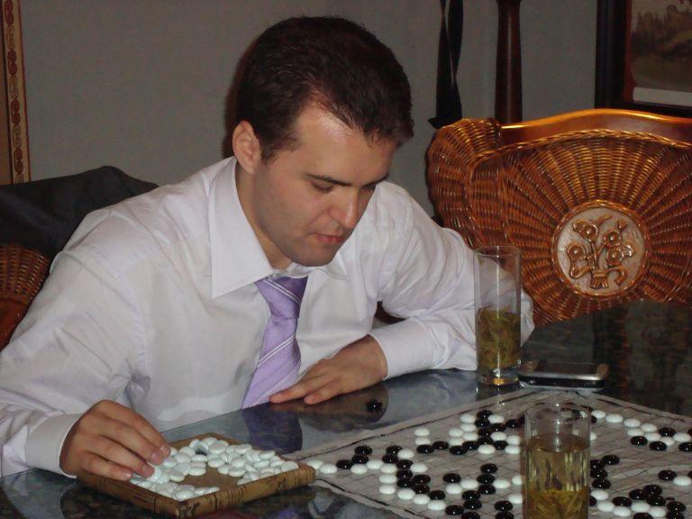 Weiqi Player