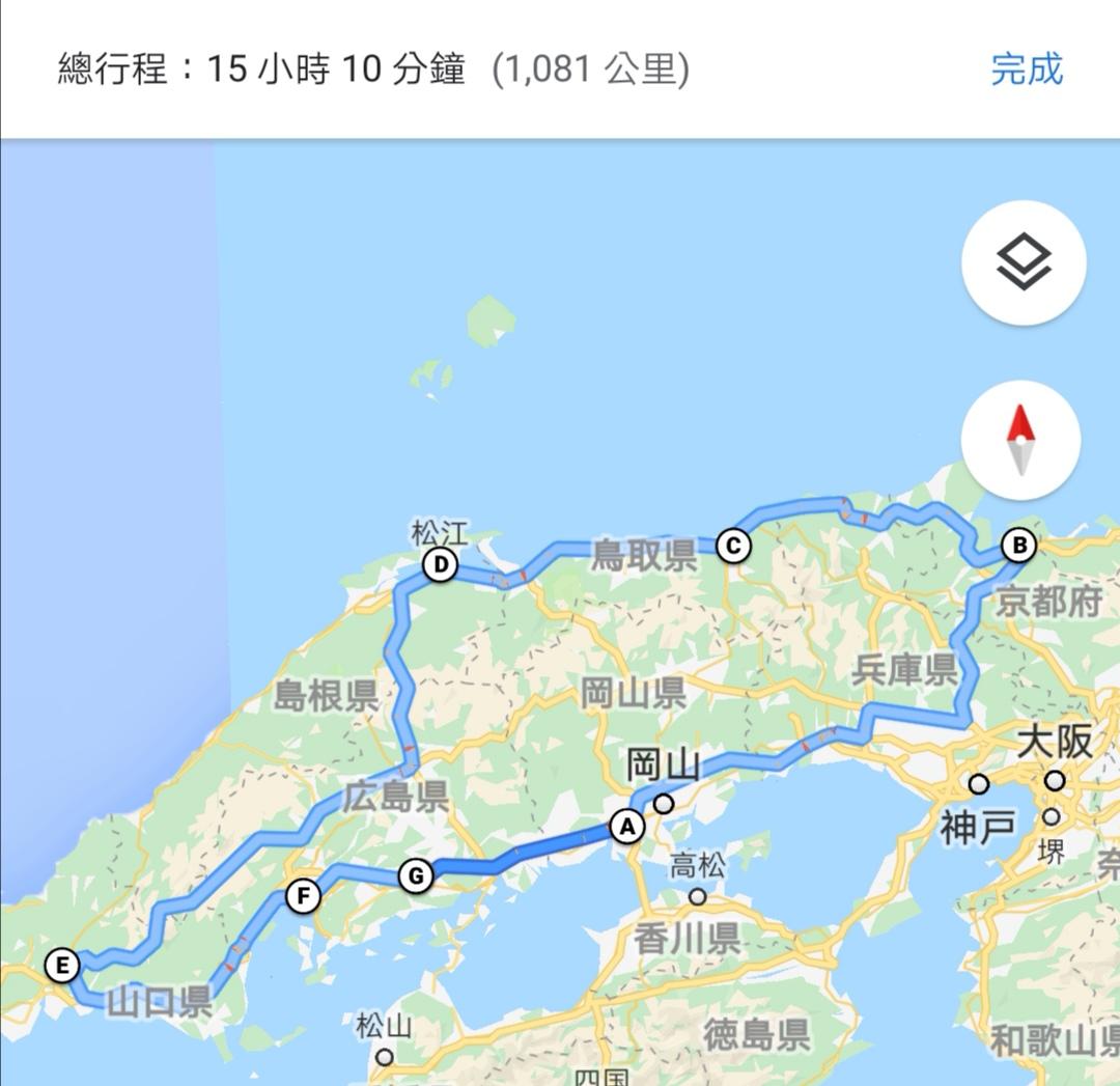 2019西本州11天自駕遊索引 – 悠遊行續集6