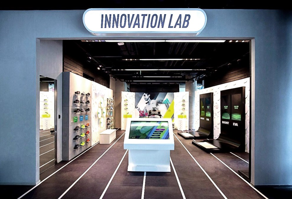 Adidas Innnovation Lab