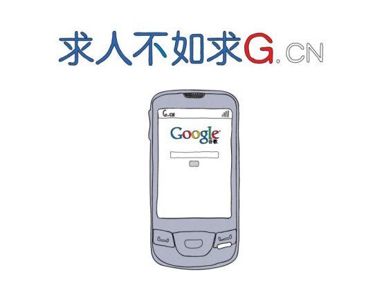 google_phonecolour1