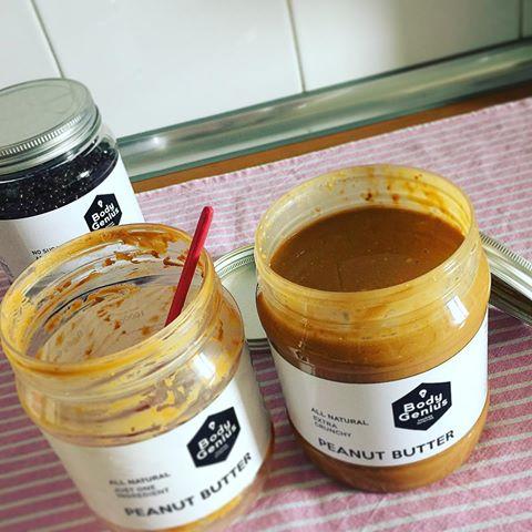 Mantequillas de frutos secos de la máxima calidad - Mybodygenius review