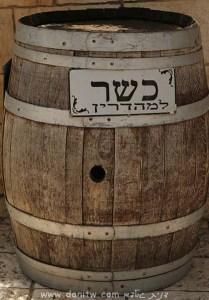 5037 אוכל, זכרון יעקב, ישראל