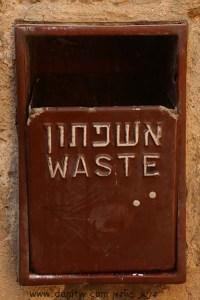 תמונות יפות למכירה נוף כפרי, צילום פרטי בית, תל אביב - יפו, ישראל 5070