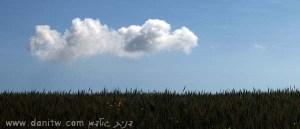 5210 שדות, הגליל התחתון, ישראל