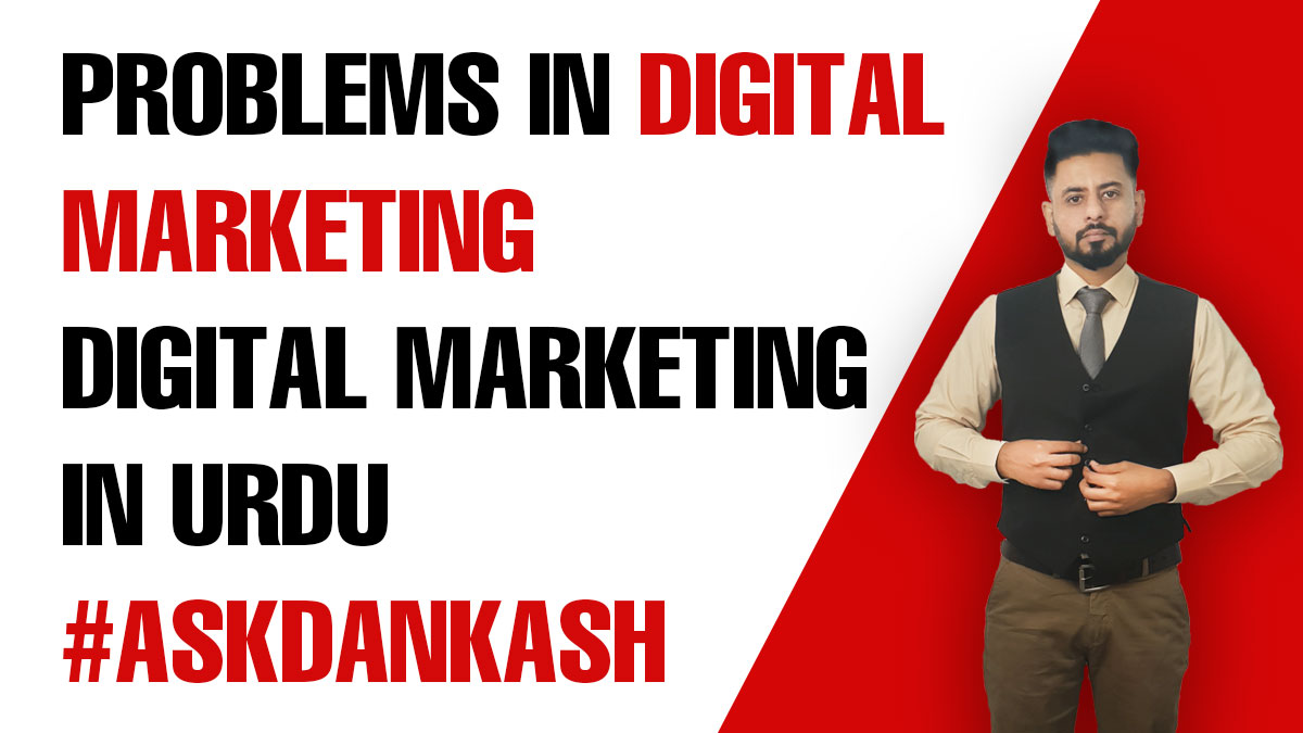 Problems in digital Marketing | Digital Marketing in Urdu