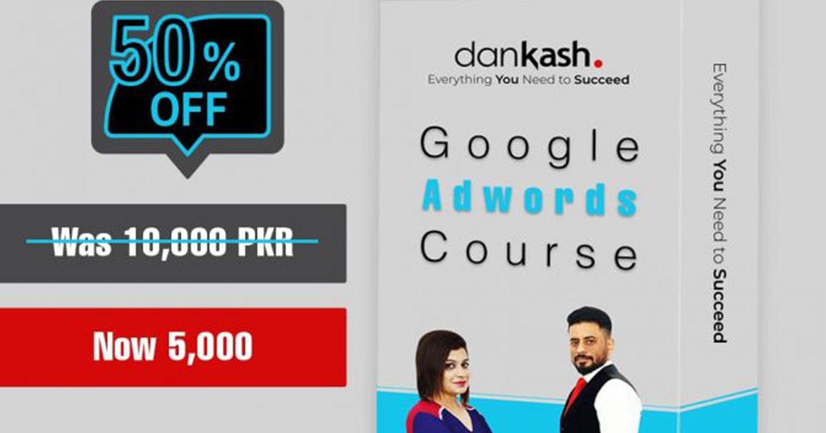 Google-Ads-Course-min-675x675-min