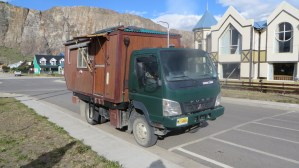This 4WD camper van had been driven down from Alaska.