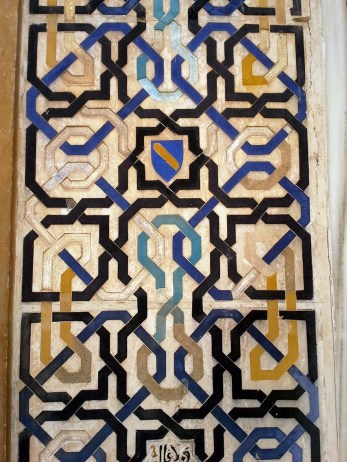 Alhambra detail, Granada
