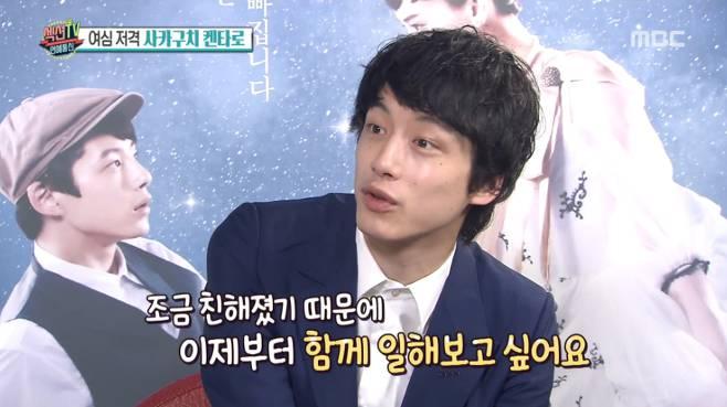 韓国の芸能情報番組に出演し、BTSについて語る坂口健太郎