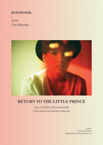 Return to the little prince