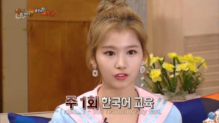 韓国語レッスンは一週間に1回!!