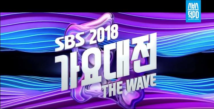 今年も開催される「SBS歌謡大祭典」!