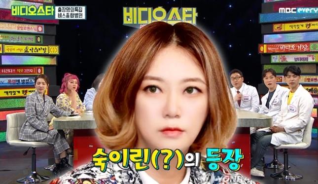 出演者キム・スクがアイリーンの顔になるには約2000万ウォン!?