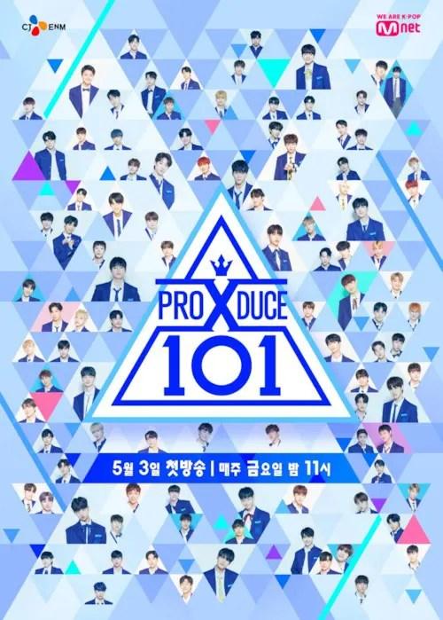 PRODUCE X 101 最新情報