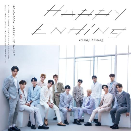 プラチナディスクに認定された「Happy Ending」
