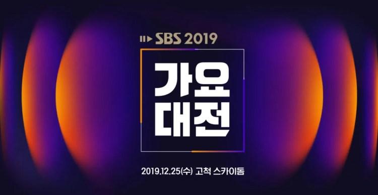 SBS歌謡大祭典で危うく転倒しそうになったアイドル達
