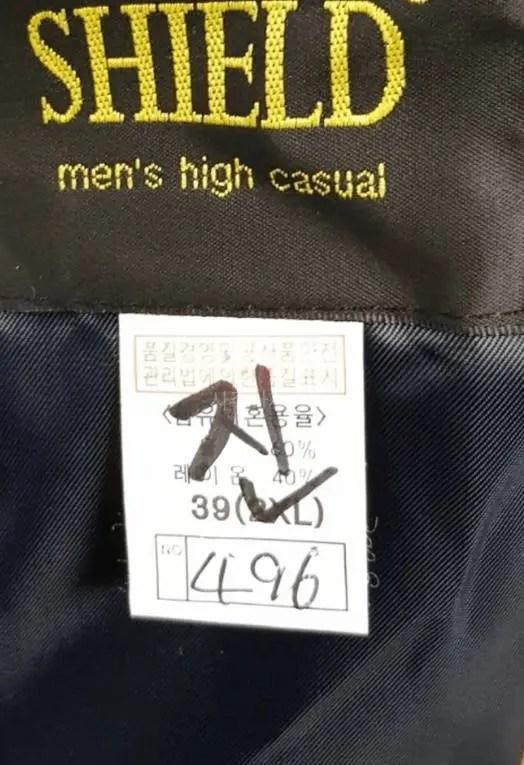 ジンの洋服のサイズは「2XL」