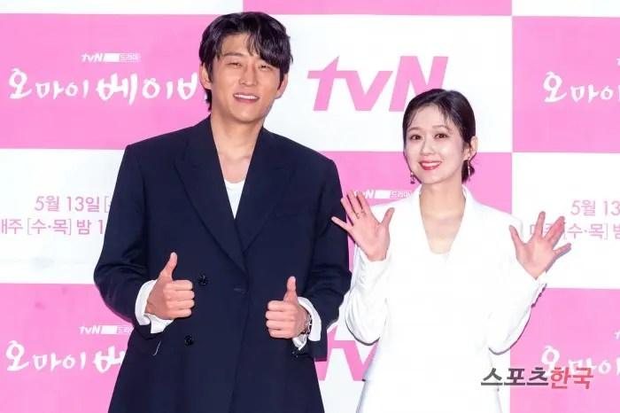 tvNドラマ『オー・マイ・ベイビー』