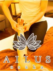 AILUS2