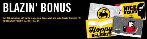 Buffalo Wild Wings blazin bonus.jpeg