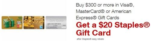 staples gift card 12-2015