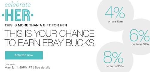 ebay bucks 5-2-2016.jpeg
