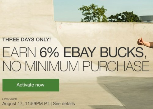 ebay bucks 2016-8-15.jpeg