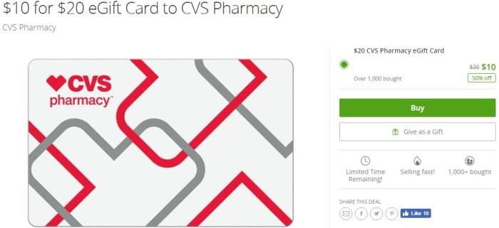 CVS eGift Card