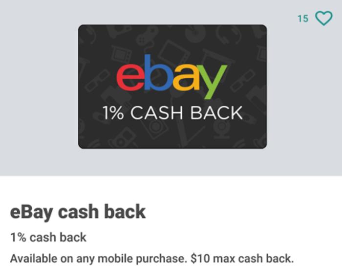 ibotta ebay