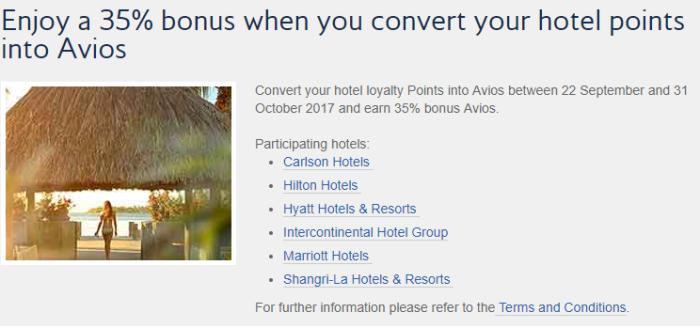 avios transfer bonus