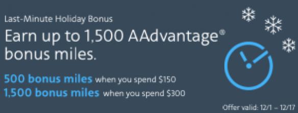 AAdvantage eShopping Mall Bonus