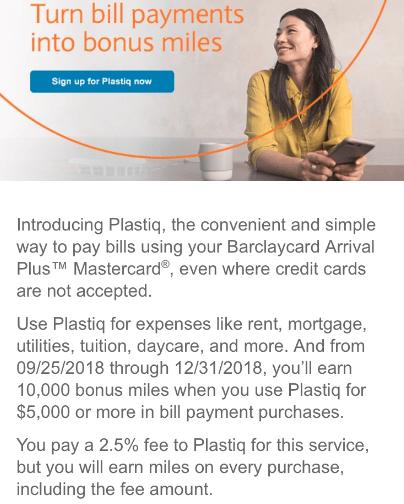 Barclaycard Arrival Plus Plastiq Offer