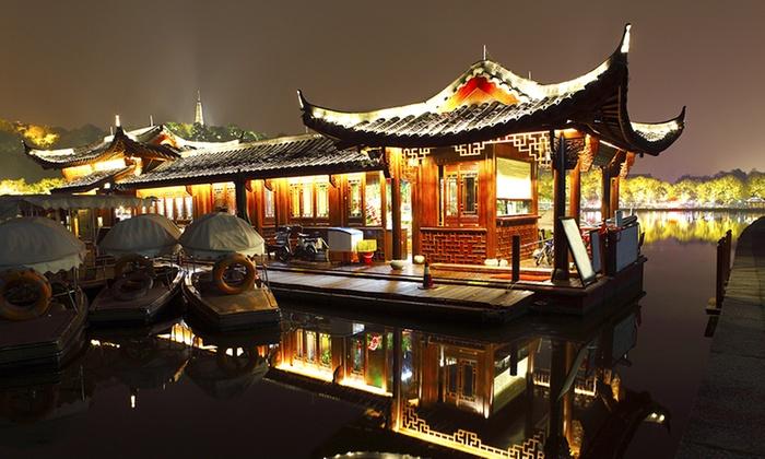 china trip groupon