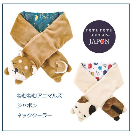 【日本代買】Liv Heart 2019夏季涼涼nemu nemu animals Japon系列動物抱枕