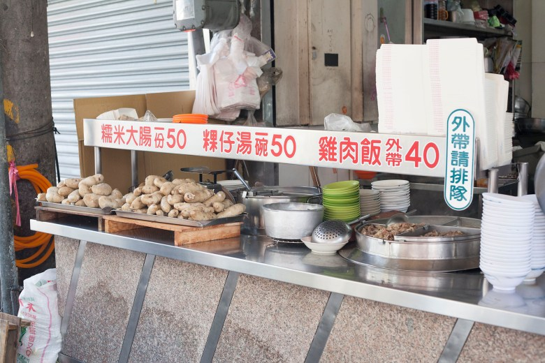 wenhuaroadnightmarket